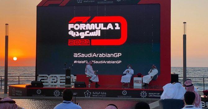 Saudi Arabian F1 GP 2021 Jeddah